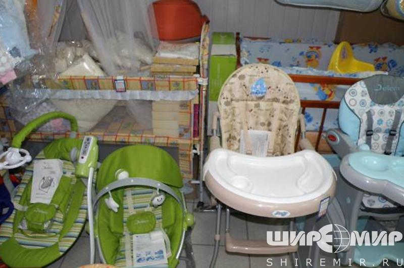 Детский Магазин Волгоград